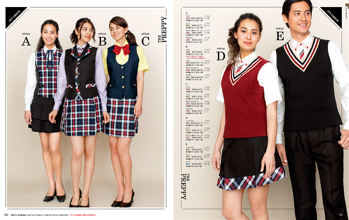 Uniform Kawaii 04 - Bon Uni