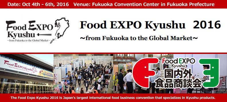 Food Expo Kyushu 2016 - Title