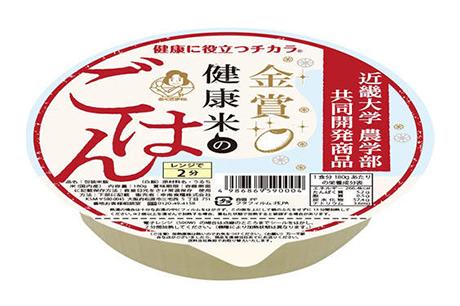 Instant Retort Rice