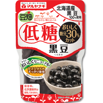 Low Sugar Black Bean