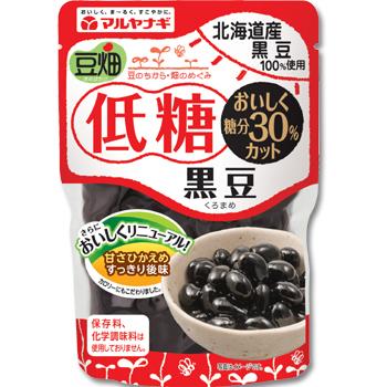 Low Sugar Black Bean