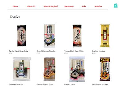 OSK Global Business Promotions - Taste of Japan: Noodles