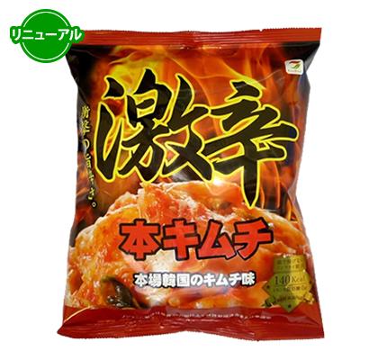 Organic Potato Chips - Kimchi Flavor