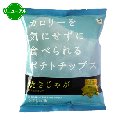 Organic Potato Chips - Sea Salt Flavor