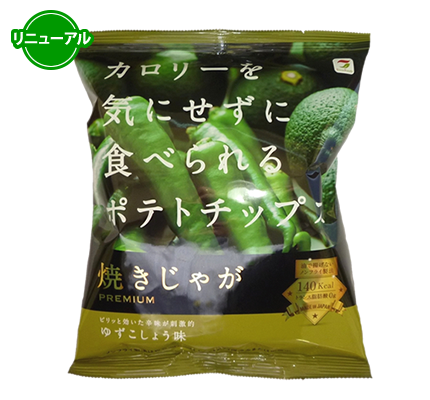 Organic Potato Chips - Lime & Pepper Flavor