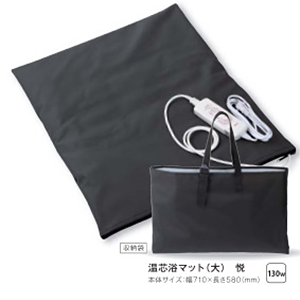 Portable Heating Blanket - Etsu