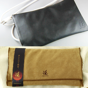 Portable Heating Pad - mini Etsu