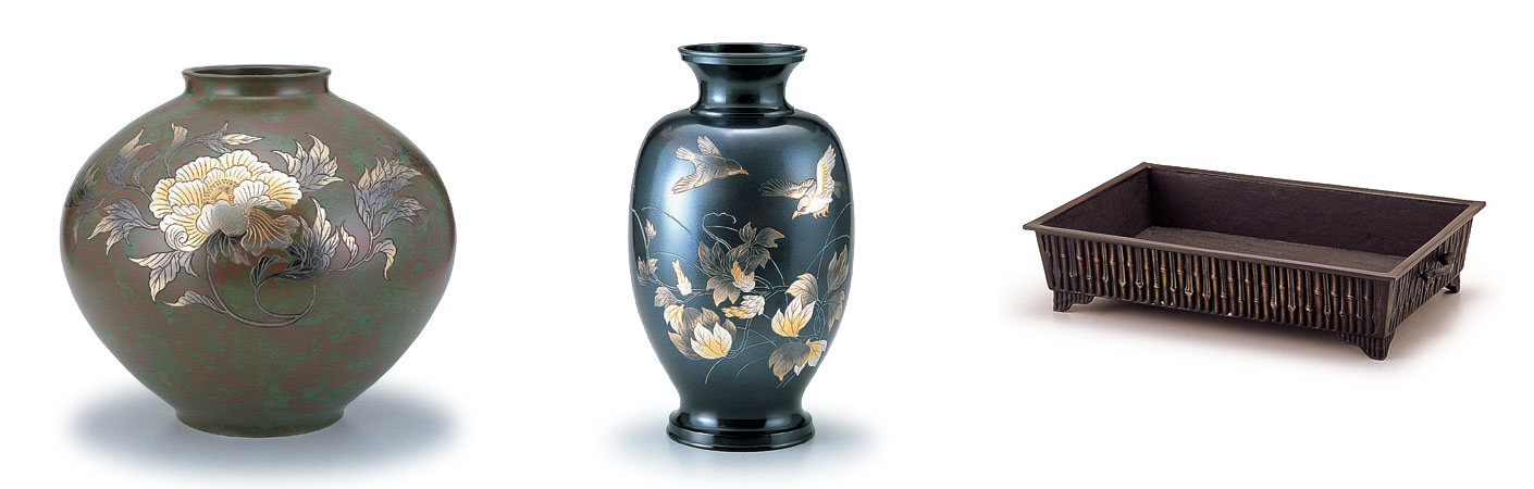 Takaoka Douki (Copperware) - Vase
