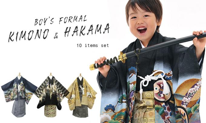 Kid's Kimono - Kimonokyokomachi