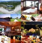 THE LUIGANS Spa and Resort – Fukuoka's Luxury Resort Hotel