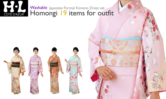 Women's Kimono - Kimonokyokomachi