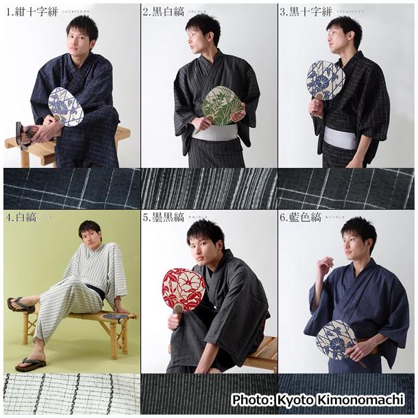 01 Yukata for Mens - Kyoto Kimonomachi