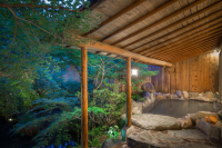 "Akizuki Spa Ryokan ""Seiryuan"" – Relaxing on the beautiful Japanese garden"