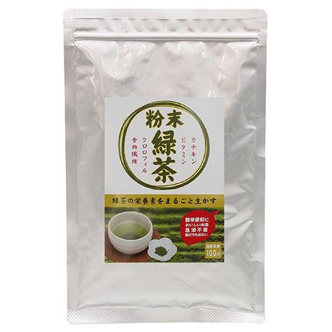 Kagoshima's Green Tea