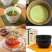Honjien Co., Ltd. - Japanese Tea