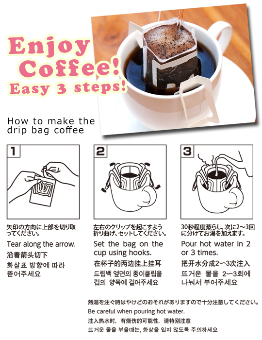 How-to-use-drip-bag-coffee