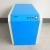 Hydrogen generatrix aqpia-100T