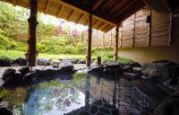 Kyoto Arashiyama Onsen Kadensho – Best Private Hot Spring Hotel (Inn)