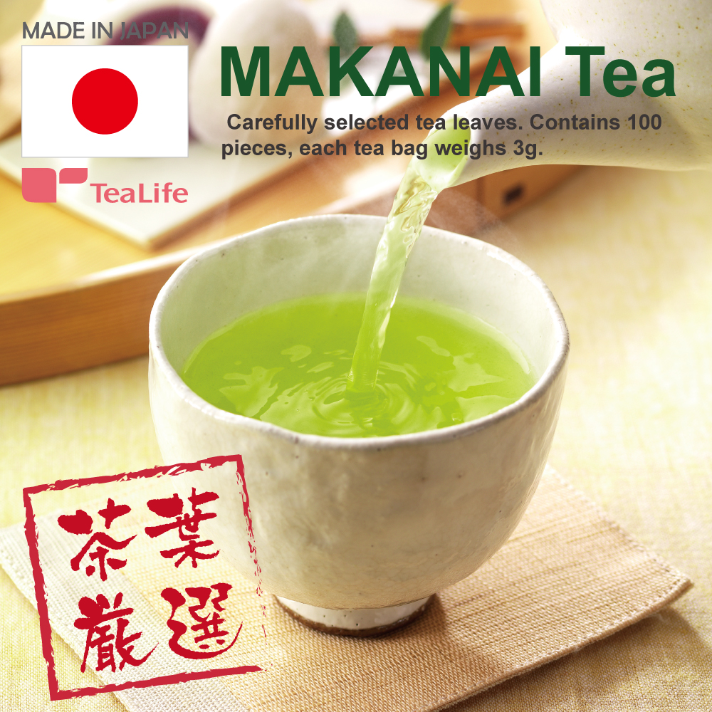 Makanai Tea - Japanese Green Tea from Shizuoka Prefecture