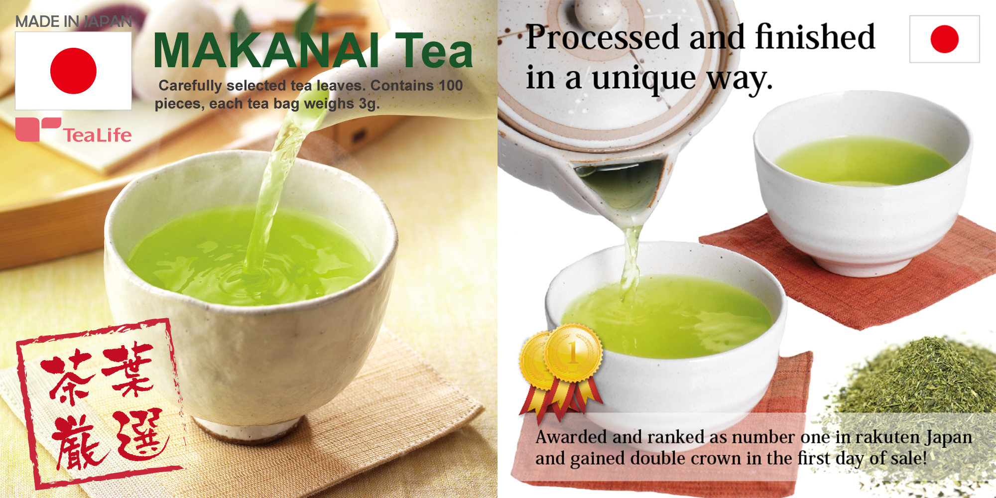 Makanai Tea - Japanese Green Tea: Tea life shop health tea natural food