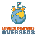 Overseas-Japan-Logo-125x125