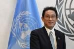 Japan pledges US$1b to back UN development goals