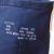 Sato Bousui Ten - Canvas Bag Navy 3