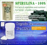"Dietary supplement ""Spirulina"" and ""Organic Germanium"" – Japan Algae Co., Ltd."