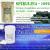 Japan Algae Co., Ltd. - Spirulina & Organic Germanium