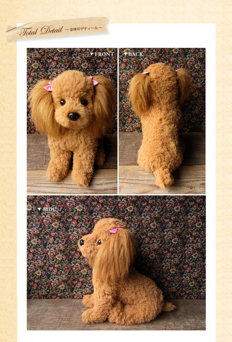 Stuffed Dog 6 - NINI & QUINO