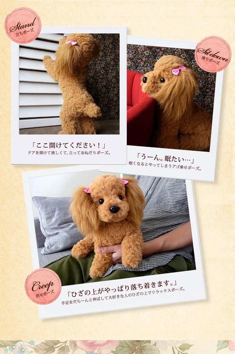 Stuffed Dog 8 - NINI & QUINO