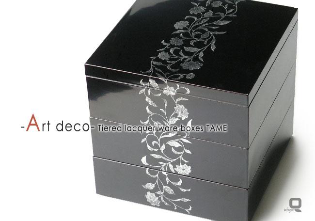 Art Deco - Three Tiered Box Black