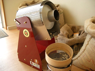 Coffee Roasting machine Ittaro