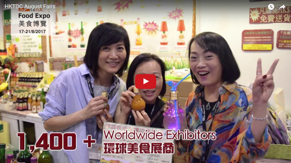 HKTDC-Food-Expo-Video