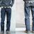 Japan Made Jeans - KAKEYA JEANS 1st Model