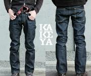 100% Japan Made Jeans – KAKEYA JEANS