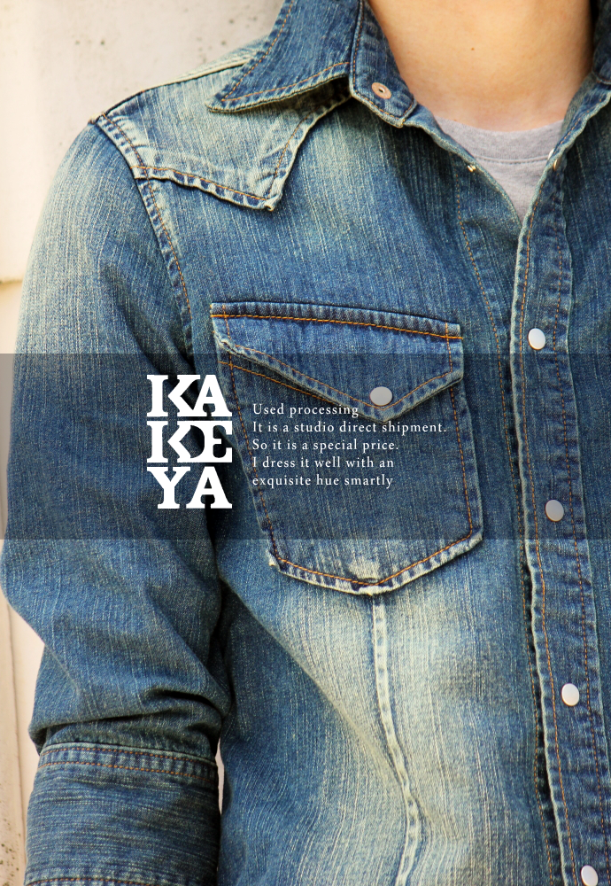 Japan Made - KAKEYA JEANS Western Denim Shirt