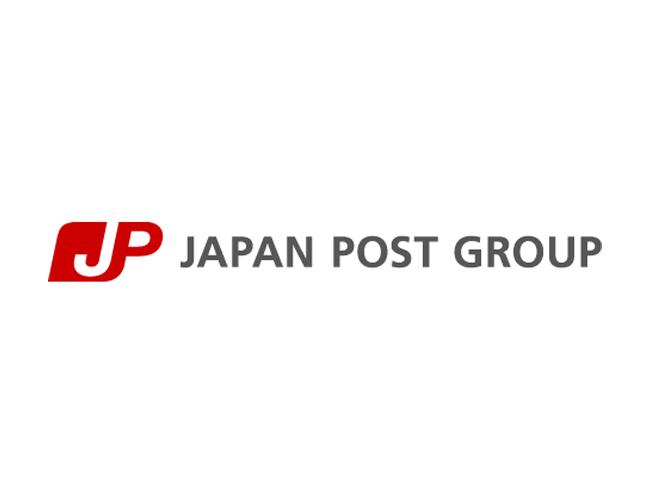 Logo - Japan Post Holdings Co., Ltd.