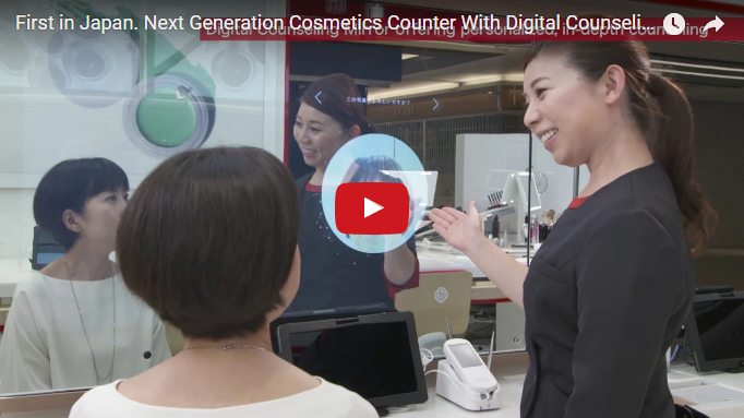 First in Japan. Next Generation Cosmetics Counter With Digital Counseling Mirror