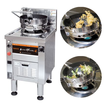 Pan swing Chinese oven gas