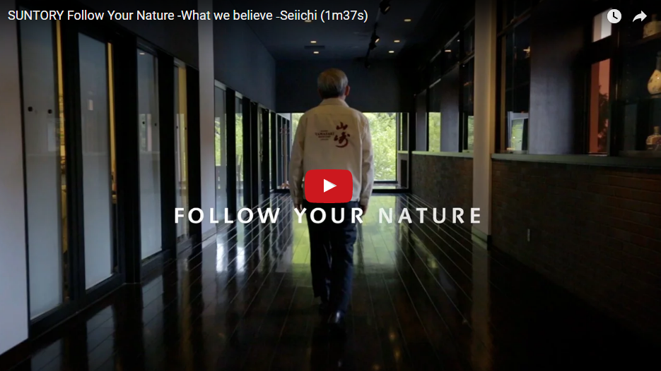 Seiichi, Chief Blender Emeritus, Suntory Spirits Ltd.