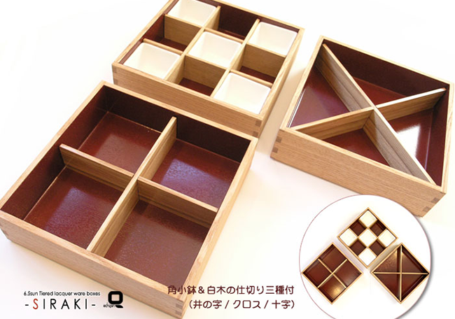 Unvarnished Wood Shiraki - Three Tiered Box