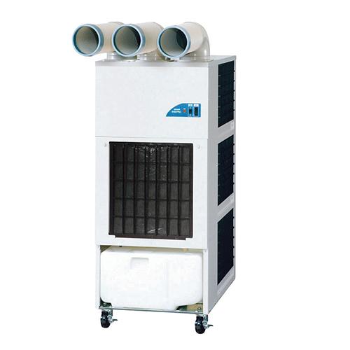 3 ports swing cooler 200 V 20HF-KF DENSO