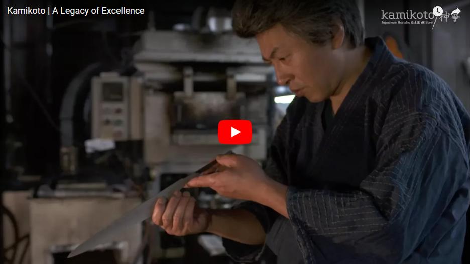 Japanese Chef Knife Kamikoto - Video