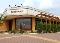 Susumu Koyama's Sweets Stores – Patissier es Koyama