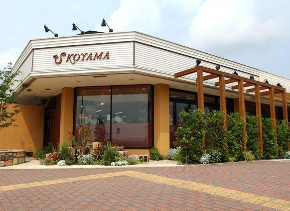 Patissier es Koyama - Store Front