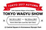 Tokyo Wagyu Show 2017 - Logo