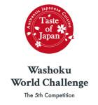 Washoku World Challenge The 5th Competition - Logo
