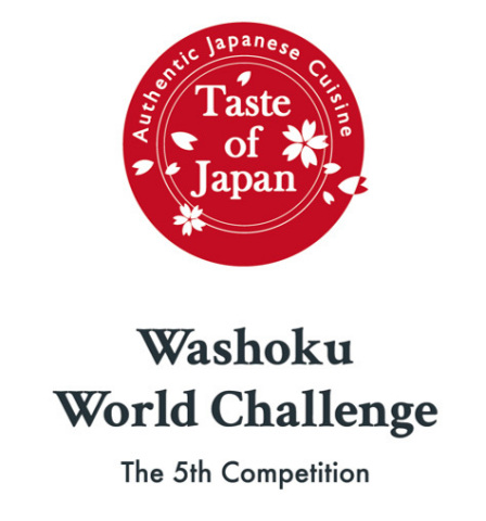 Washoku World Challenge The 5th Competition - Logo
