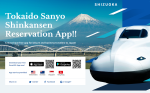 JR Central - Tokaido Sanyo Shinkansen Reservation App